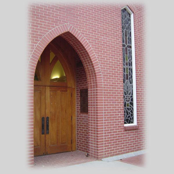 Door of Co-Lin Chapel